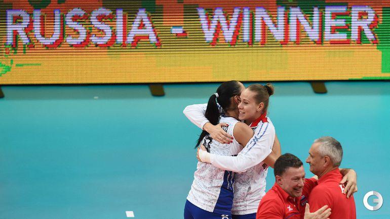 Сборная России - чемпион Европы.