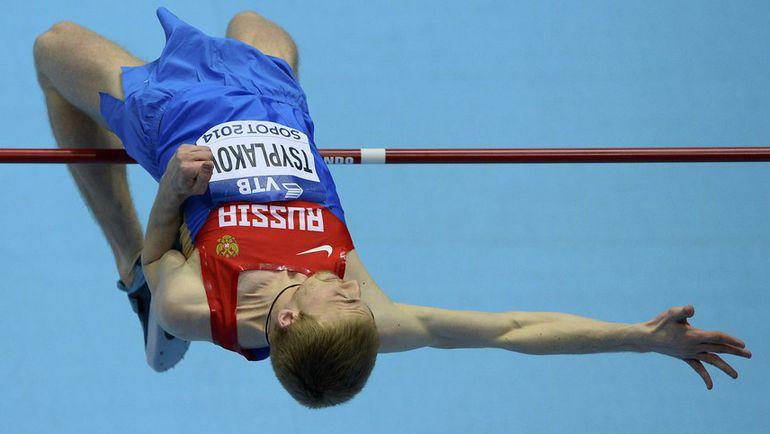 Даниил ЦЫПЛАКОВ в детстве играл в футбол и в баскетбол, но его отец всегда знал, что он будет прыгать в высоту. Фото Reuters