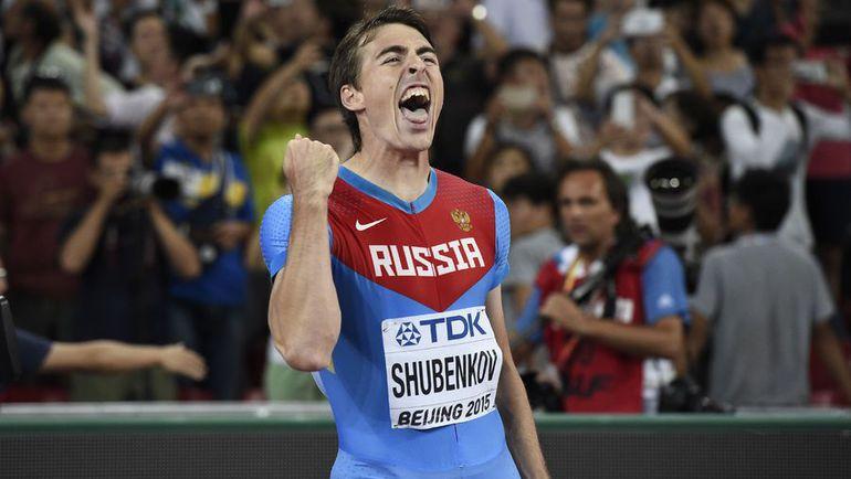 Сергей ШУБЕНКОВ после финального забега на чемпионате мира. Фото AFP