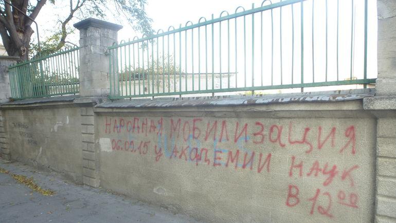 """На улицах Кишинева. Фото Игорь РАБИНЕР, """"СЭ"""""""