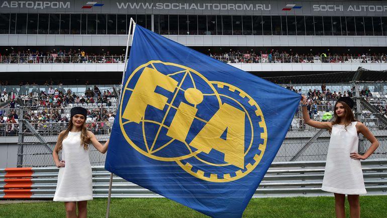 Сегодня. Сочи.  Грид-герлз перед стартом гонки. Фото AFP