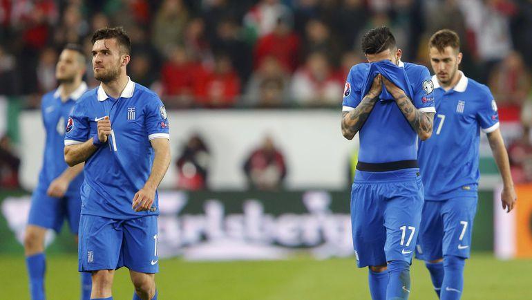 Сборная Греции по итогам отборочного турнира оказалась в своей группе ниже сборной Фарерских Островов. Фото REUTERS