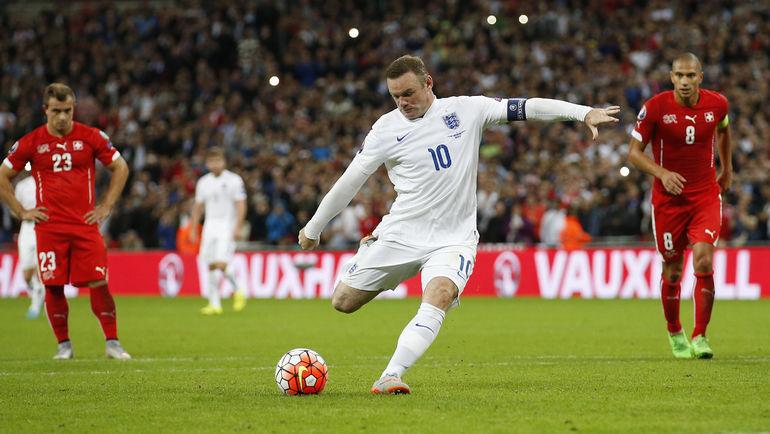 8 сентября. Лондон. Англия - Швейцария - 2:0. Через секунду Уэйн РУНИ станет лучшим бомбардиром в истории сборной Англии. Фото REUTERS