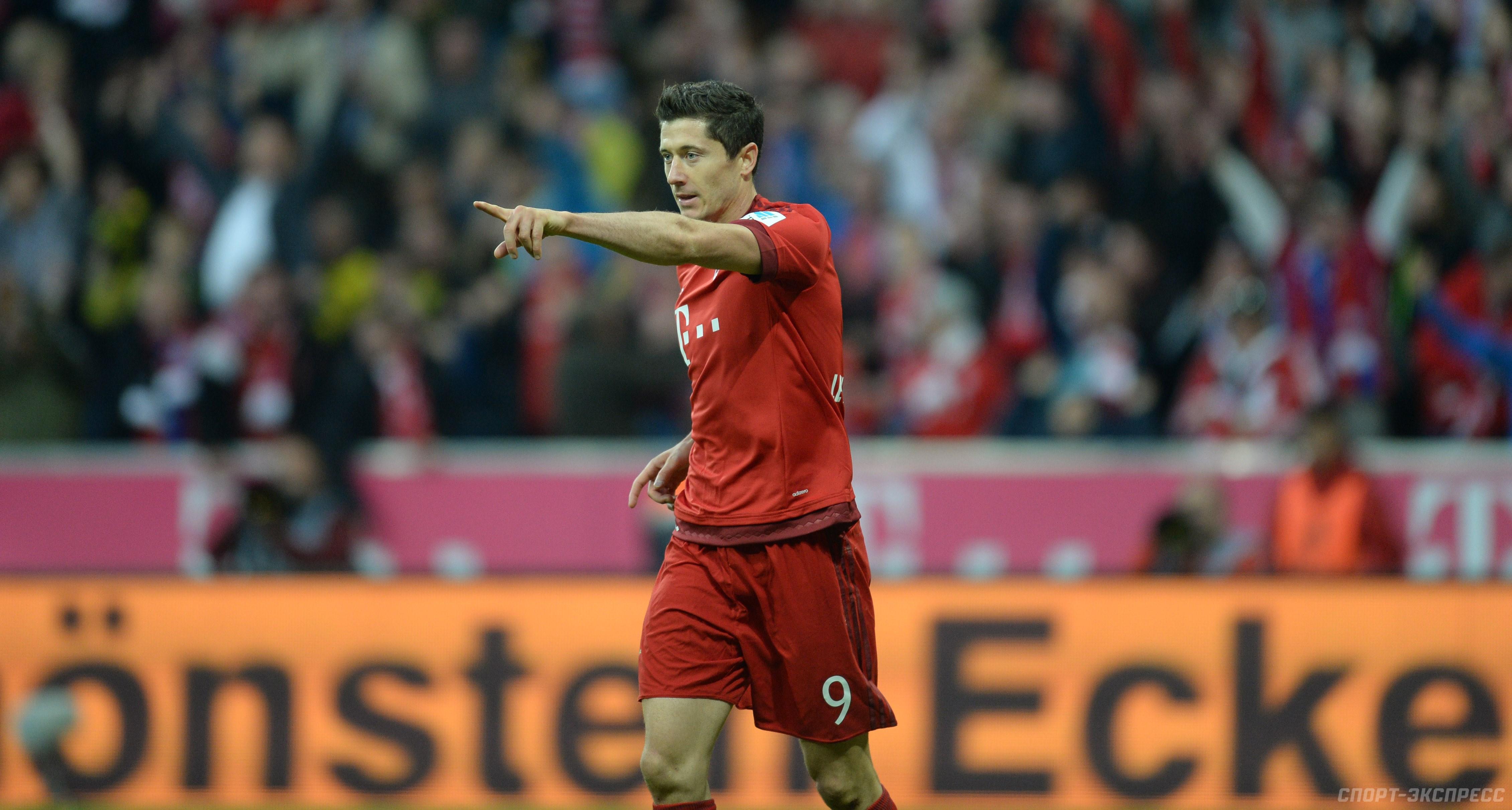 Футбол германия любители региональная лига бавария турнирная таблица