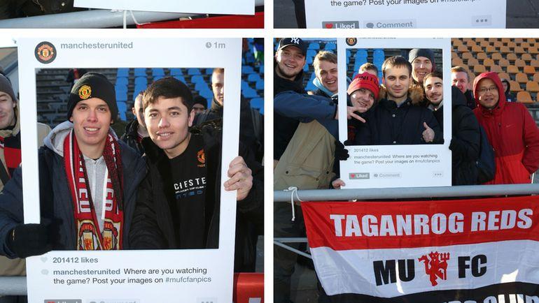"Болельщики ""МЮ"" из Таганрога."