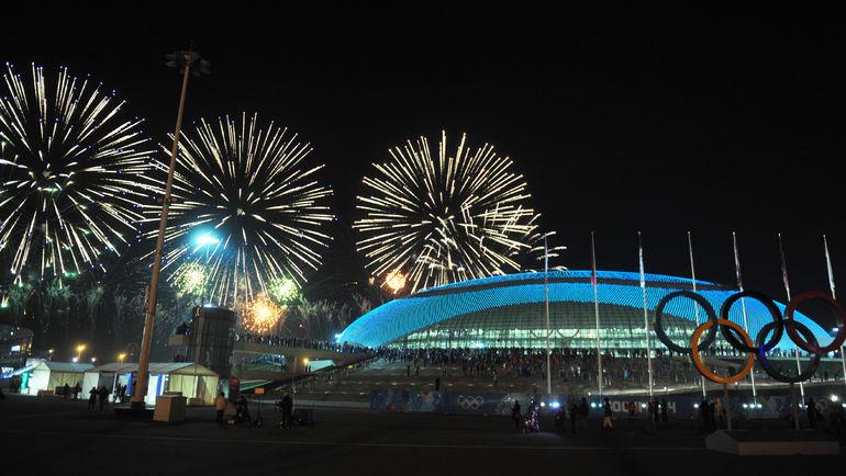 """Олимпиада в Сочи понравилась болельщикам по обе стороны океана. Фото Александр ФЕДОРОВ, """"СЭ"""""""