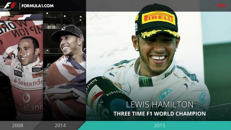 Льюис Хэмилтон - трехкратный чемпион мира. Фото formula1.com