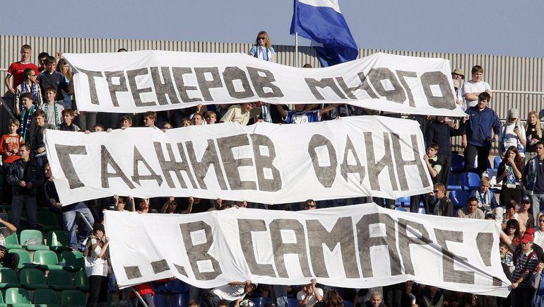 """Болельщики поддерживают Гаджи Гаджиева. Фото Алексей ИВАНОВ, """"СЭ"""""""