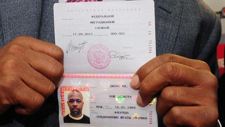"Паспорт Роя Джонса. Фото Федор УСПЕНСКИЙ, ""СЭ"""