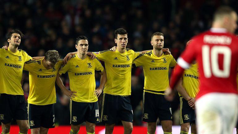 """Манчестер Юнайтед"" – ""Мидлсбро"" – 0:0 д.в. Пенальти – 1:3."