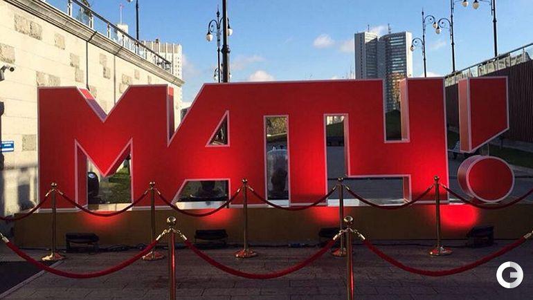 "Презентация канала ""Матч ТВ"" - логотип канала."