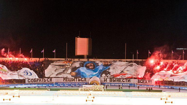 Огненный перфоманс зенитовцев. Фото Андрей ПОЛЯКОВ
