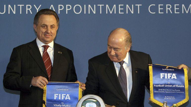 Виталий МУТКО и президент ФИФА Зепп БЛАТТЕР. Фото REUTERS