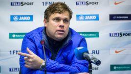 Владислав РАДИМОВ.