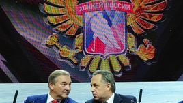 Пятница. Москва. Владислав ТРЕТЬЯК (слева) и Виталий МУТКО на презентации ФХР.
