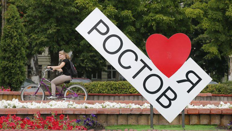 Ростов-на-Дону. Время влюбляться. Фото REUTERS