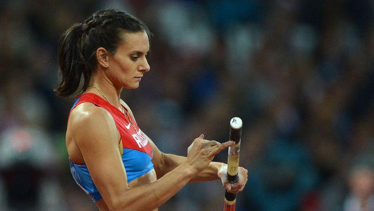 Елена ИСИНБАЕВА. Фото REUTERS