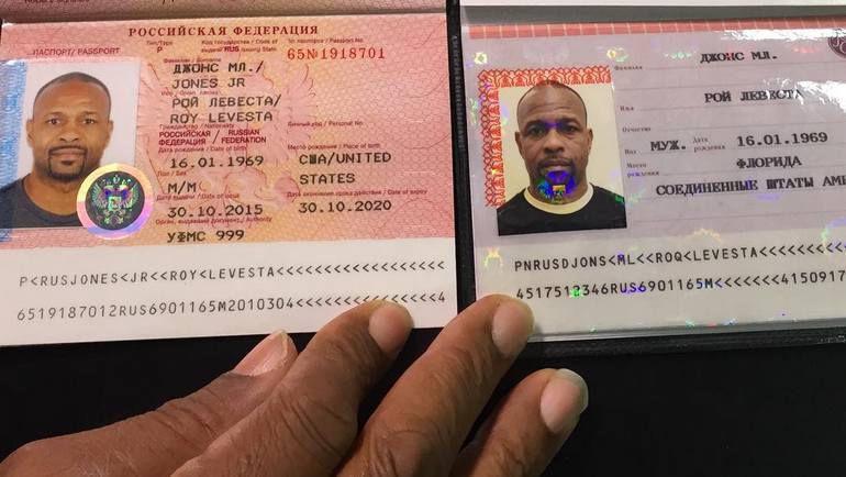 Российские паспорта боксера Роя Джонса. Фото instagram.com/vladhrunov