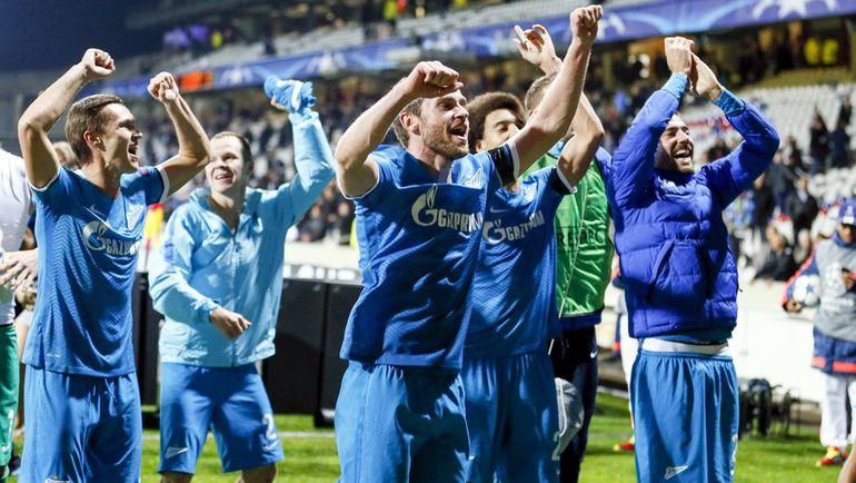 """Сегодня. Лион. """"Лион"""" - """"Зенит"""" - 0:2. Питерцы празднуют четвертую победу и выход в плей-офф. Фото REUTERS"""