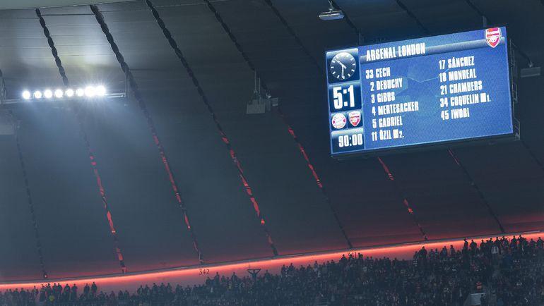 """""""Бавария"""" - """"Арсенал"""" - 5:1."""