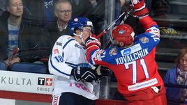 Сегодня. Хельсинки. Финляндия - Россия - 2:1. Илья КОВАЛЬЧУК (№71) против Сами ЛЕПИСТО.