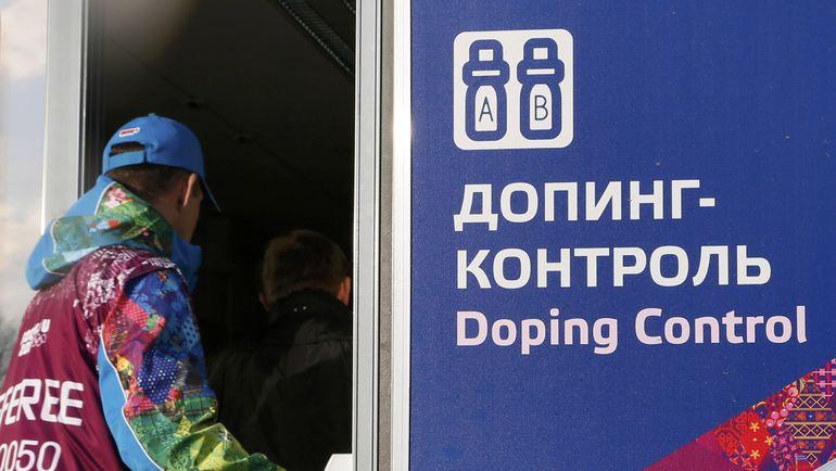 Допинг в России - дело государственной важности? Фото REUTERS