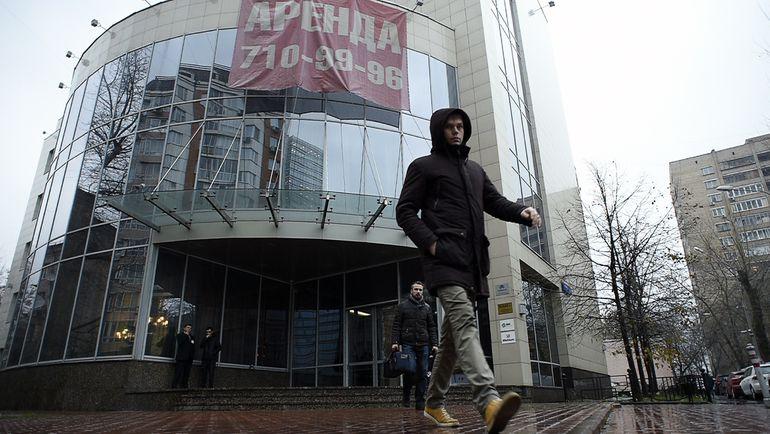 В этом здании располагается офис РУСАДА. Фото AFP