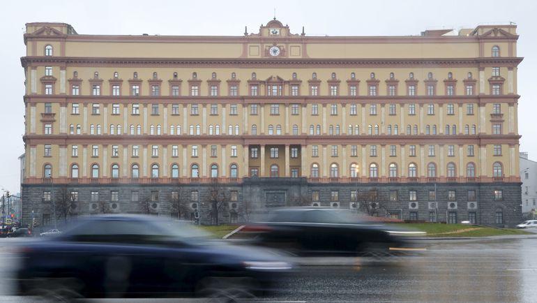Комиссия ВАДА в числе виновных назвала ФСБ. Фото Reuters