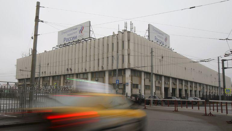 Здание Олимпийского комитета России. Фото Reuters