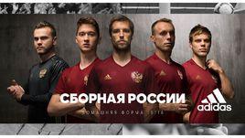 Новая форма сборной России.
