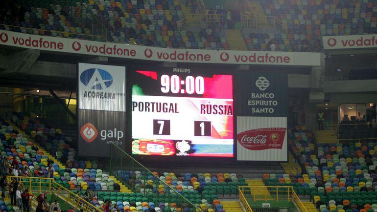 13 октября 2004 года. Лиссабон. Португалия - Россия - 7:1. Печальный итог матча. Фото Александр ФЕДОРОВ,