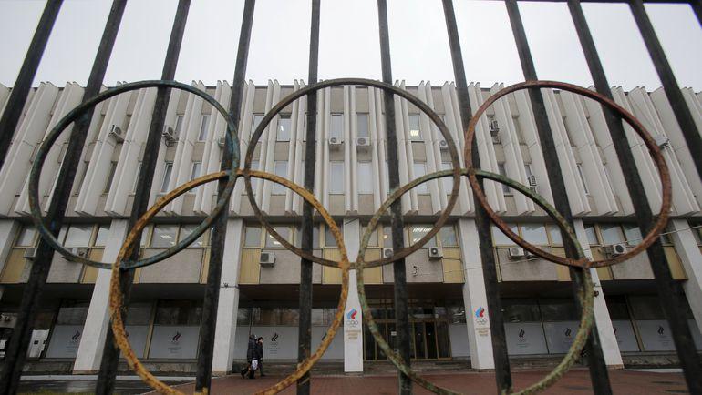 Здание Олимпийского комитета России в Москве. Фото Reuters