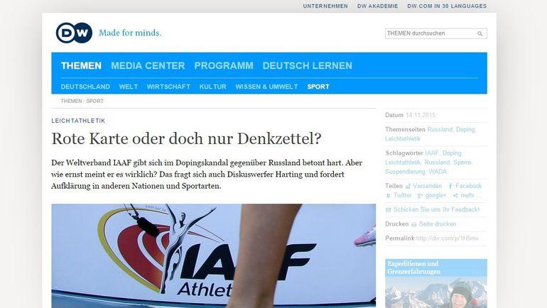 """Deutsche Welle. Фото """"СЭ"""""""