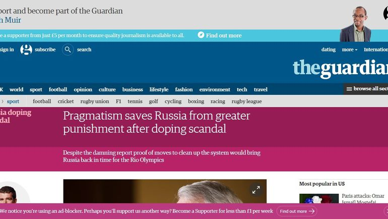 """The Guardian. Фото """"СЭ"""""""
