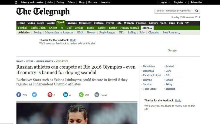"The Telegraph. Фото ""СЭ"""