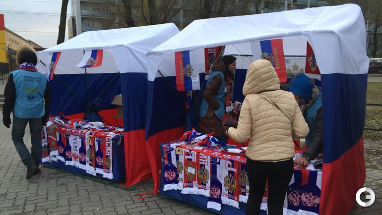 За три часа до товарищеского матча Россия - Хорватия.