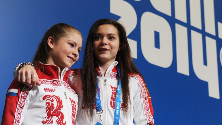 Юлия ЛИПНИЦКАЯ и Аделина СОТНИКОВА. Фото Александр ФЕДОРОВ,
