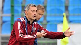 Старший тренер молодежной сборной России Дмитрий ХОМУХА.