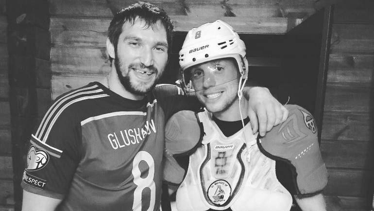 Братья от спорта: Александр ОВЕЧКИН (слева) и Денис ГЛУШАКОВ. Фото www.instagram.com/p/-CT-1Yhok2/