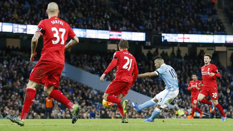 "Суббота. Манчестер. ""Манчестер Сити"" – ""Ливерпуль"" - 1:4. 44-я минута. Голевой удар Серхио АГУЭРО (10). Фото REUTERS"