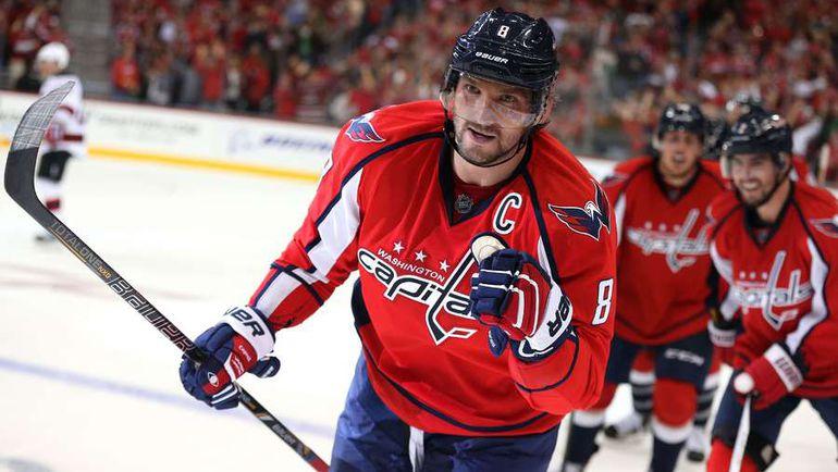 Александр ОВЕЧКИН теперь - российский снайпер №1 в НХЛ. Фото AFP