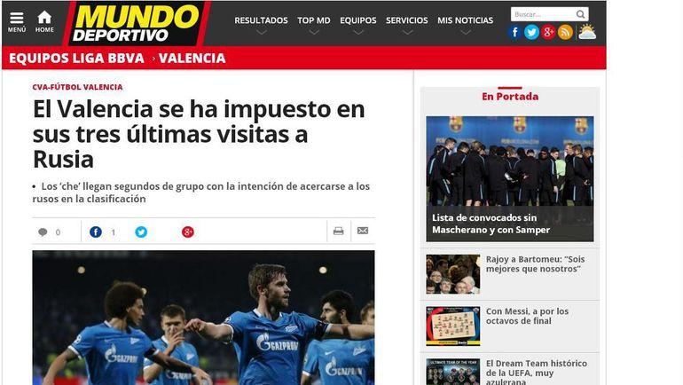 El Mundo Deportivo. Фото «СЭ»