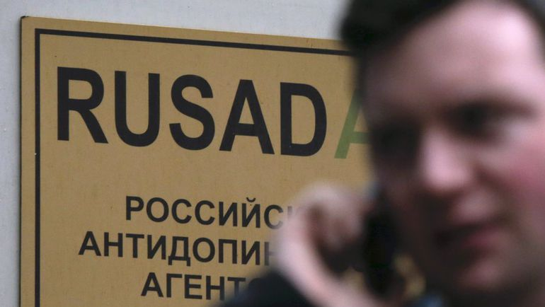 РУСАДА закрыто по решению Совета учредителей ВАДА. Фото REUTERS