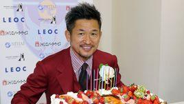 26 февраля. Токио. Кадзуйоси МИУРА празднует 48-летие.
