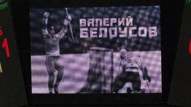 """Среда. Челябинск. Южноуральское дерби """"Трактор"""" - """"Металлург"""" было посвящено памяти Валерия Белоусова."""