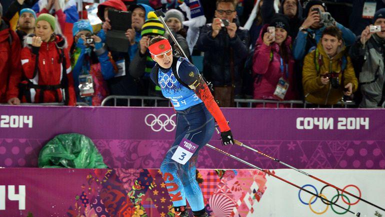 Ольга ВИЛУХИНА. Фото AFP