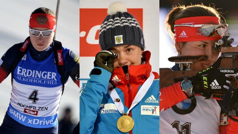 Ольга ПОДЧУФАРОВА, Екатерина ЮРЛОВА и Дарья ВИРОЛАЙНЕН. Фото AFP