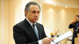 Министр спорта России Виталий МУТКО.