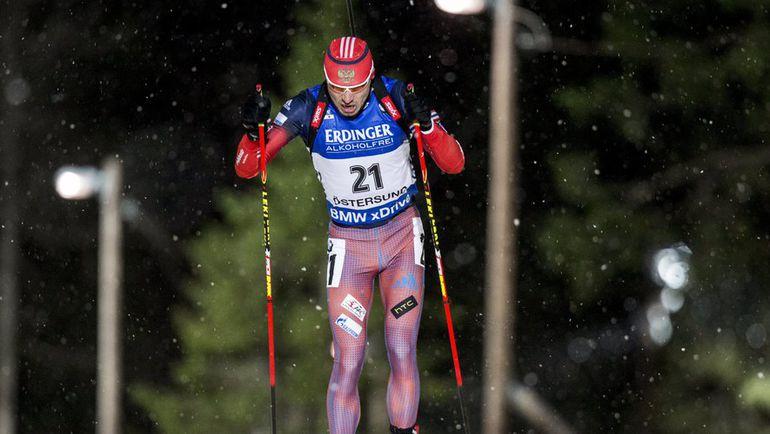 Среда. Эстерсунд. Антон ШИПУЛИН финишировал 16-м. Фото Reuters