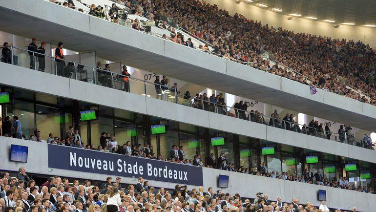 """Российские болельщики могут не увидеть стадион """"Бордо"""" до самого Euro. Фото Reuters"""